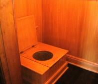 Iolani Palace flush toilet