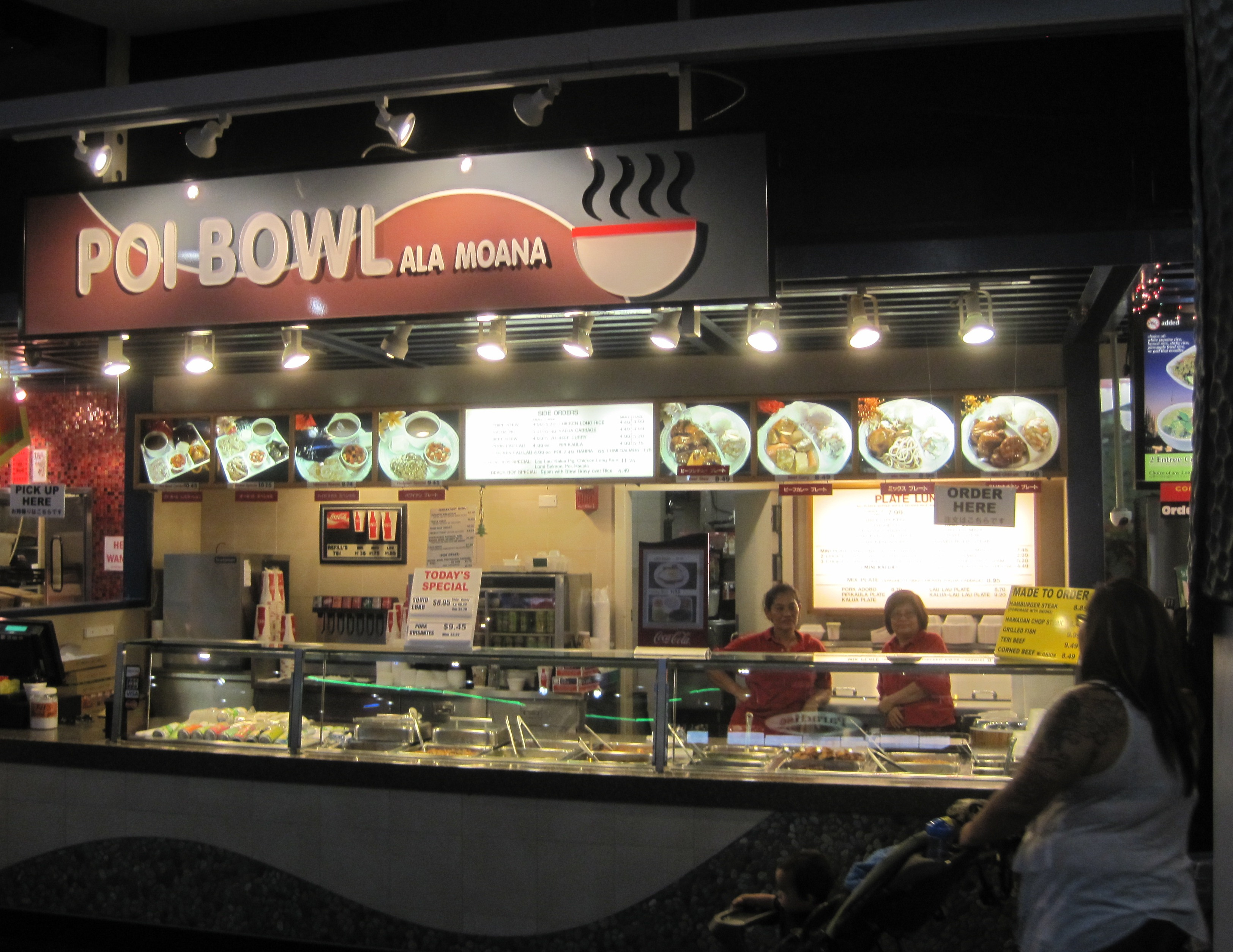Food Court Franchise Philippines