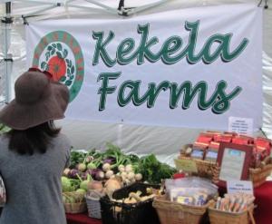 Kekela Farms