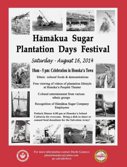 poster for Plantation Days