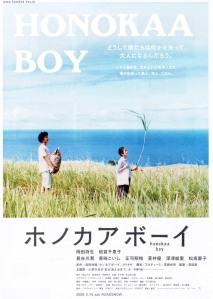 Honokaa Boy